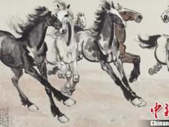 《六骏图》《喜马拉雅山全景》齐现徐悲鸿作品珍藏大展