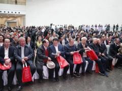 赵望进书法艺术展晋京汇报展在太原美术馆开幕