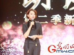 《朗读者》第二季开播新闻发布会在京举办