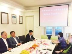 贵商联手豫商推进贵州经济大发展
