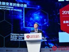 孙国峰:金融机构应坚持分业经营为主 加强混业经营监管