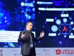陈宏超:中国将有大量优秀企业崛起 应更多参与股权投资