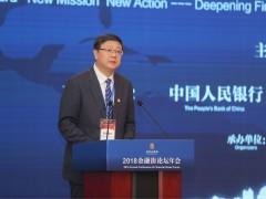 陈吉宁:尽快出台改善营商环境的三年行动计划