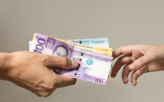 菲律宾将以试验性以太坊进行零售支付