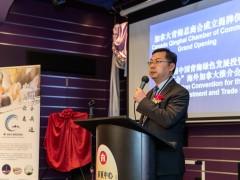 加拿大青海总商会成立揭牌仪式举行