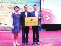 云南省东北商会做出影响力  链接南北 共享发展
