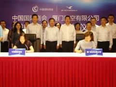 厦门航空与中国国际商会签署战略合作协议