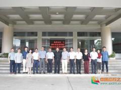 宜春学院与浙江省宜春商会企业家进行校企合作洽谈