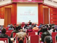 云南省工商联强化学习汇聚十九大精神力量
