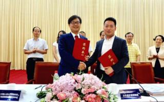 """中国人民大学与小牛在线母公司共建""""区块链金融科技实验室"""""""