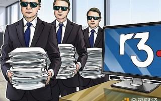 区块链联盟R3正考虑上市 创始人、英特尔和美国银行三方将起决定作用