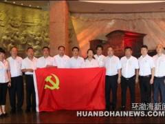 唐山市江苏商会举行纪念建党97周年党建活动