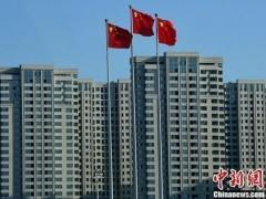 下半年中国经济怎么干?国务院用这六个词定调
