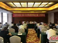 溧阳增选3名侨商会理事  推进侨商会工作