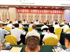 合浦县招商引资项目签约活动在南宁举行 签约项目15个总投资 462.34亿元
