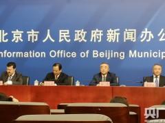 2018中国戏曲文化周将首创全息成像