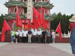 陕西商会企业党委:党建引领聚人心商会发展添活力