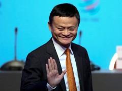 浙商总会首任会长、阿里巴巴董事局主席马云语录