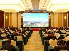 府谷县招商引资项目推介会暨签约仪式在江苏省举行