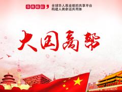 华为、小米等厂商5G手机上市在即 明年下半年或迎换机潮
