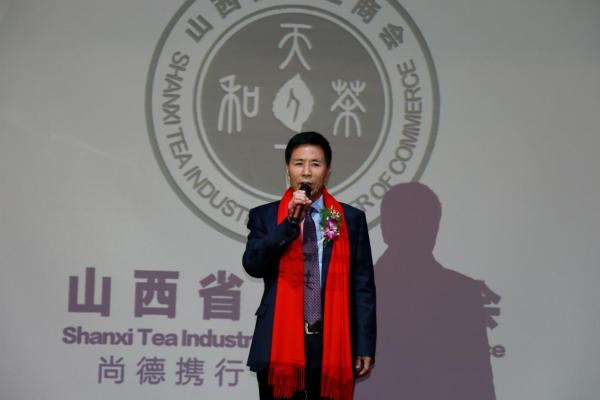 山西省茶业商会会长韩存兴:求真务实 开拓创新 不断开创全省茶业工作的新局面