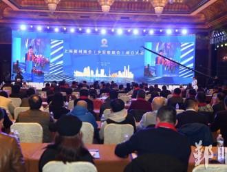 鄞州上海商会: 用家乡情推动经贸合作