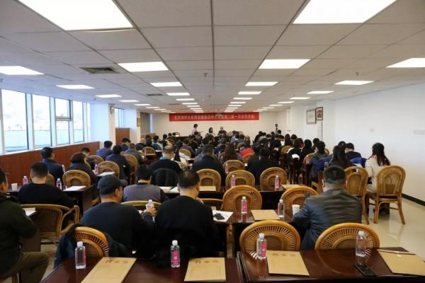北京湖州企业商会换届选举大会 暨第二届一次会员大会顺利召开
