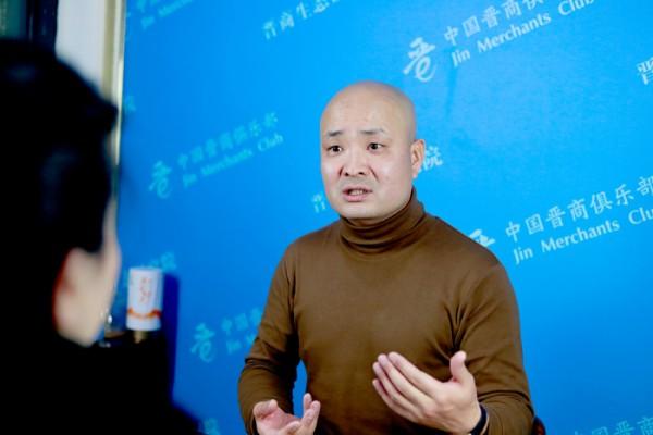 全球晋商故里迎势起航 第十一届晋商年会12月23日太原召开