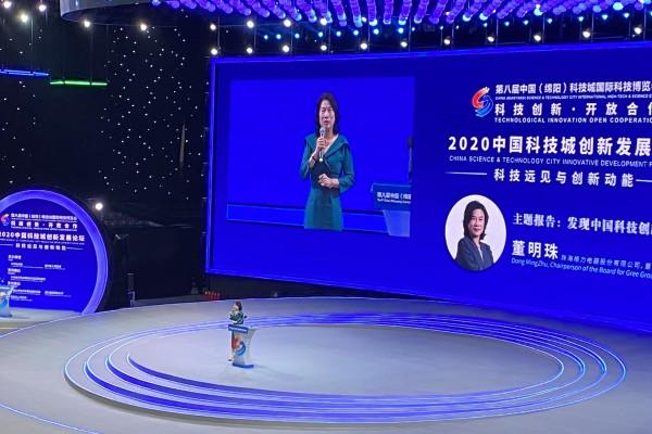 董明珠:计划投入10亿 成立病毒研究机构