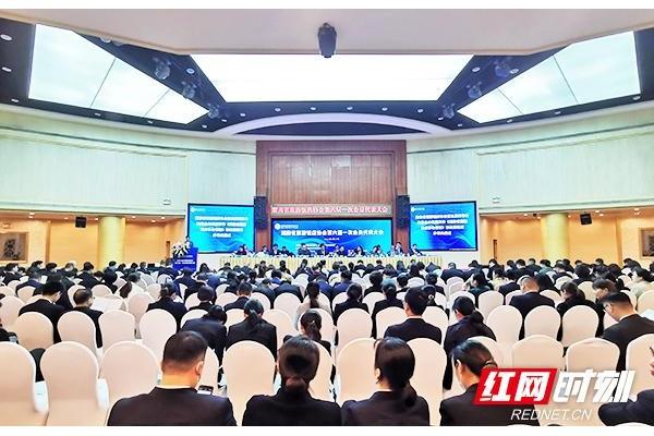 湖南省旅游饭店协会换届 李旭光当选会长