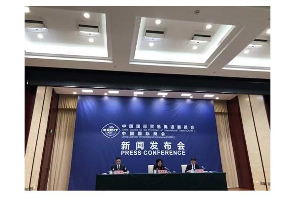 中国国际商会报告:国际规则话语权竞争更加白热化