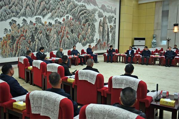周斌与广东省平顶山商会企业家举行工作会谈