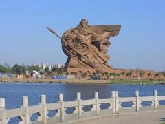 荆州市委书记谈关公像搬迁:每一块铜片,都是抽向我们的耳光